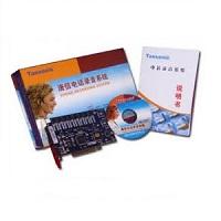 Download phần mềm card ghi âm Tansonic